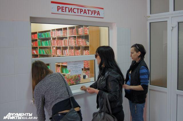 В Нижнем Новгороде открылась первая детская «бережливая поликлиника».