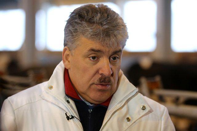Съезд КПРФ выдвинул Павла Грудинина кандидатом впрезиденты