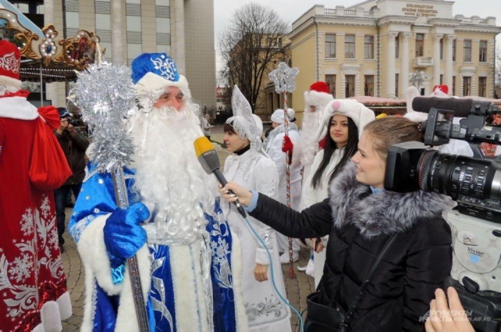 Интервью у Деда Мороза.