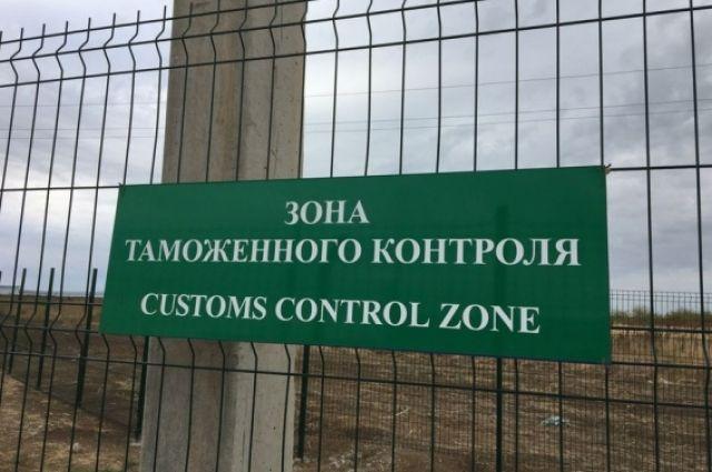 Украина оборудовала КПП награнице сРоссией системами биометрического контроля
