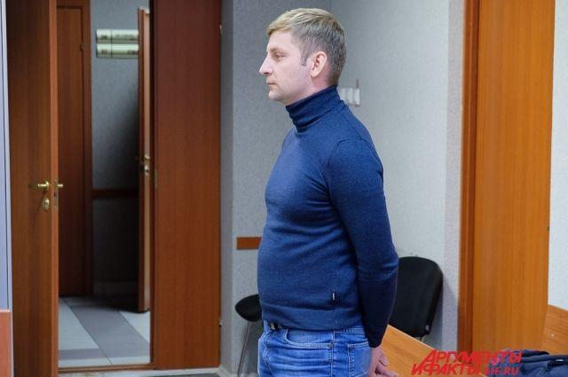 Илья Гладков стал фигурантом уголовного дела МФЦ в сентябре этого года.
