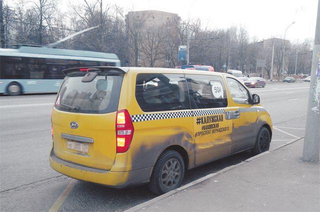 ПоТюмени будет курсировать бесплатное такси 26декабря