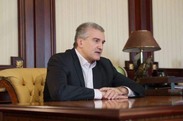 Аксенов объявил охищении 100 млн руб. крымским ГУПом