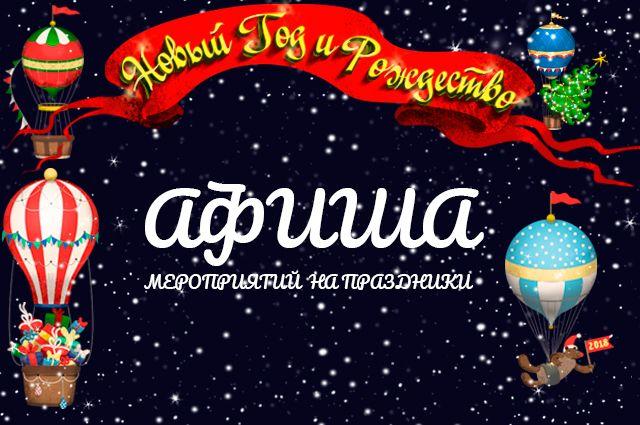 Тверь театры для детей афиша афиша на ноябрь театр оперетты пятигорск афиша