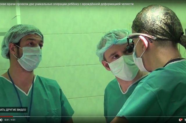 ВКемерове медперсонал провели две уникальные операции ребёнку сврождённой деформацией челюсти