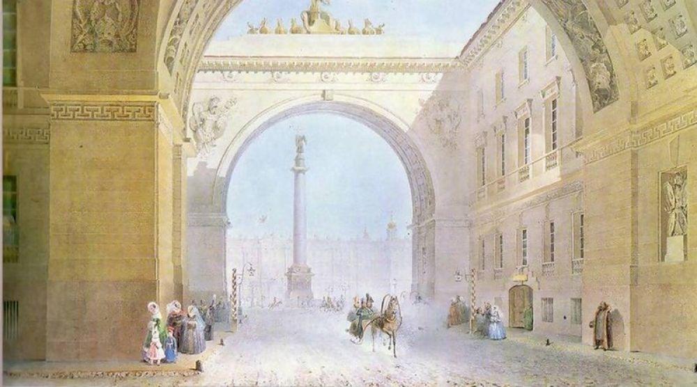 Арка Главного штаба. 1830