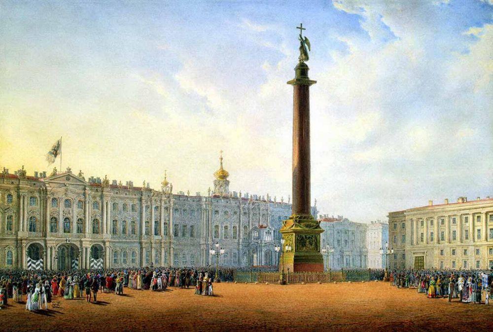 Вид Дворцовой площади и Зимнего дворца в Санкт-Петербурге