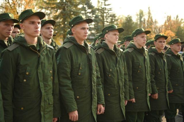 От Тюменской области служить отправятся 1900 солдат