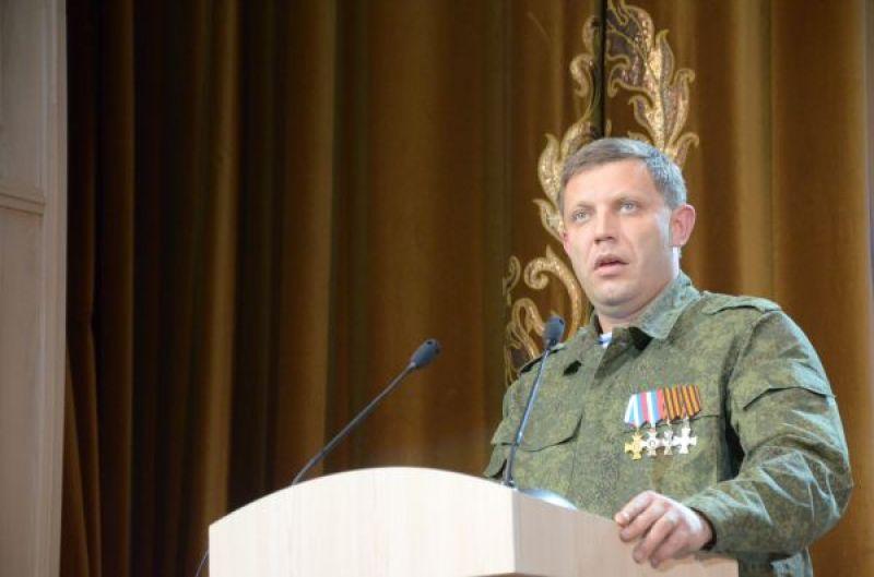 Александр Захарченко – глава ДНР, бывший председатель Совета министров. Весной 2014 года возглавил небольшую группу вооруженных лиц, захватывавших здание донецкой городской администрации.