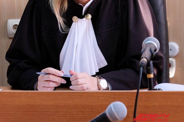 Решение о наказании виновного будет решать суд.