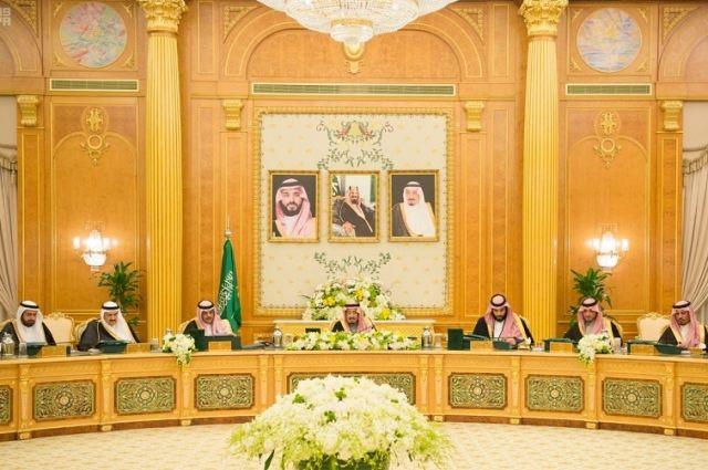 Король Салман председательствует на заседании кабинета министров.