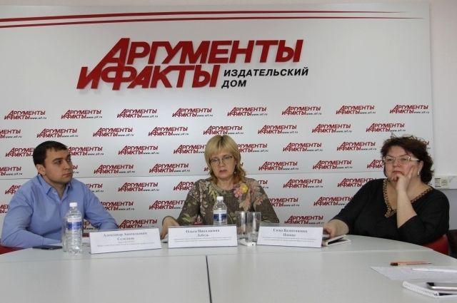 Александр Селедцов, Ольга Лебедь и Елена Попова.