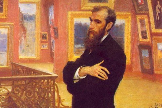 Портрет Павла Третьякова.