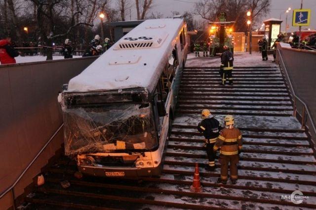 ДТП с автобусом на «Славянском бульваре».