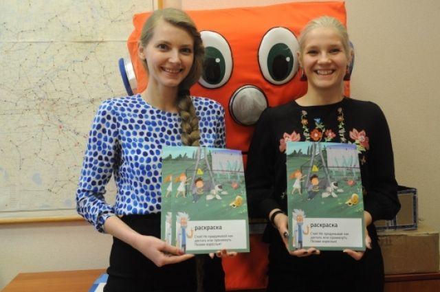 Книжки напомнят детям о правилах энергобезопасности.
