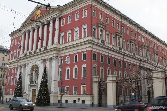 Собянин: Социальные расходы столицы увеличились практически вдвое с2010 года