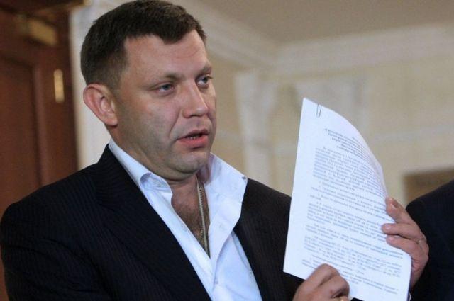 Главарь «ДНР» Захарченко «помиловал» украинских военных из списка на обмен