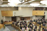 Правительство России попытается продать участки недр у Крыма
