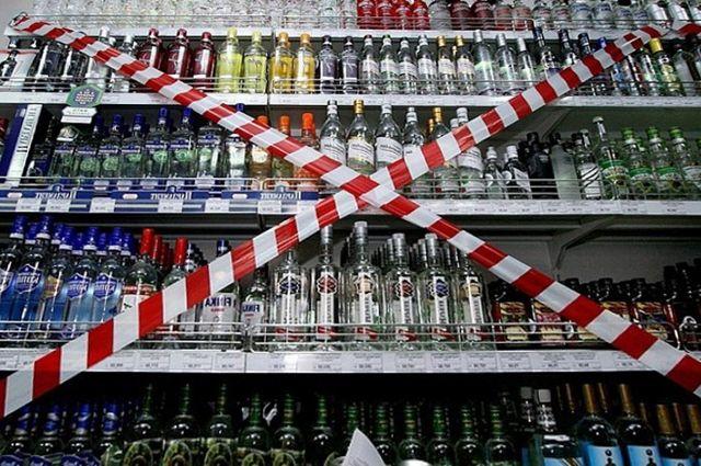 Дневное ограничение на продажу спиртного вокруг сквера имени Кирова в Иркутске действует с 23 декабря.