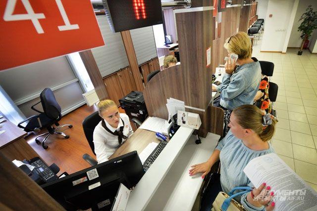 МФЦ Владивостока изменит режим работы в предпраздничные и праздничные дни