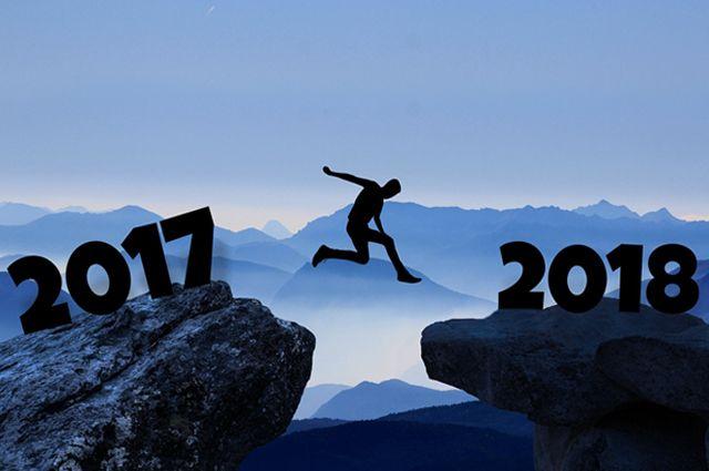 До Нового года остаются считаные дни!