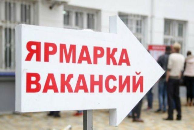 В РФ неуверены в следующем дне 80% трудоустроенных
