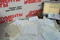 Омичи прислали десятки писем.