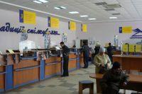 Нацбанк разрешил «Укрпочте» заниматься денежными переводами