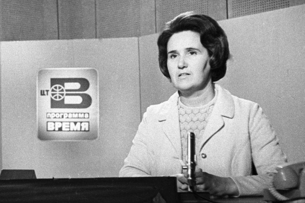 Нонна Бодрова. Была первой ведущей информационной программы «Время» вместе с Игорем Кирилловым.