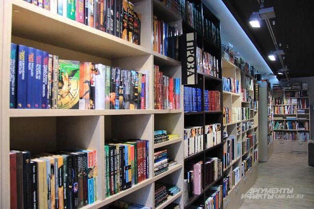 Forbes назвал самые раскупаемые книги 2017 года