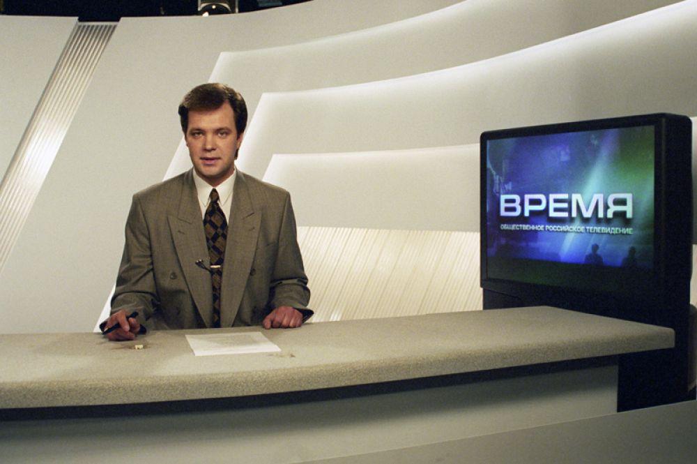 Игорь Гмыза. После создания телеканала ОРТ, получил приглашение стать ведущим информационных программ. В 1995 году вёл «ИТА Новости», в 1996-1998 годах — программу «Время», чередуясь с Ариной Шараповой.