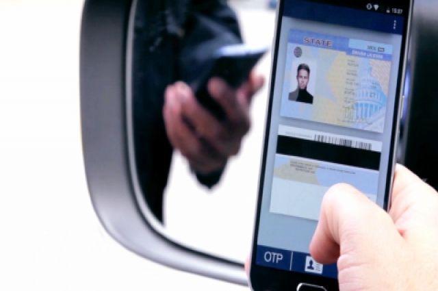 «Киевстар» запускает приложение для идентификации личности