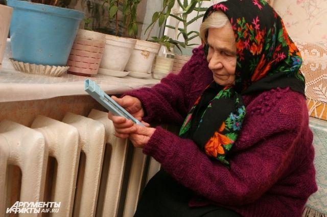 С 1 января в Нижнем Новгороде снижают тарифы на отопление.