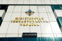 В Мининфраструктуры назвали сроки отказа Украины от угля-антрацита