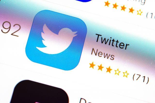 Библиотека Конгресса закончит архивировать каждый пост в социальная сеть Twitter