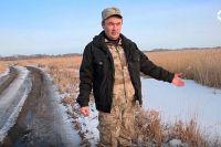 Построив дорогу всего за 40 тыс. руб., егерь Шарипов получил штраф на 2,5 млн руб. за якобы порчу сельхозземель, по которым дорога проходит.
