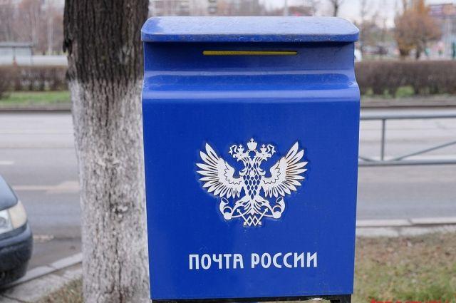 ВЧелябинске ночью ограбили отделение «Почты России»