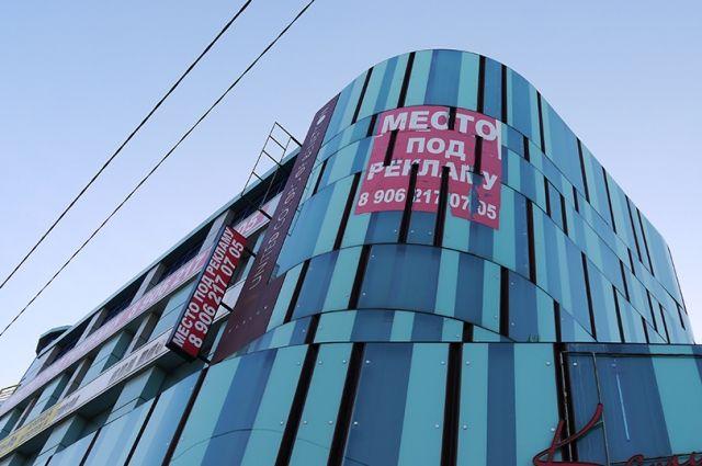 К весне 2018 года с фасадов домов на Ленпроспекте уберут рекламу.
