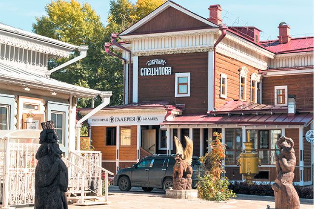 Музей-ресторан находится в 130-м квартале.