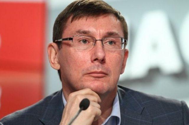Луценко назвал три причины коррупции в Украине