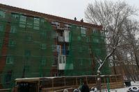 Жильцы отремонтированного дома уже вернулись в свои квартиры.