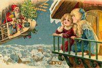 Дети всегда с нетерпением ждали подарков от Деда Мороза.