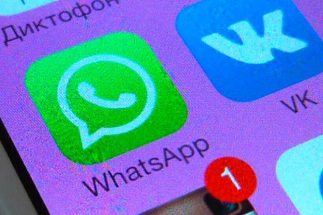 На каких устройствах в Новый год перестанет работать WhatsApp?