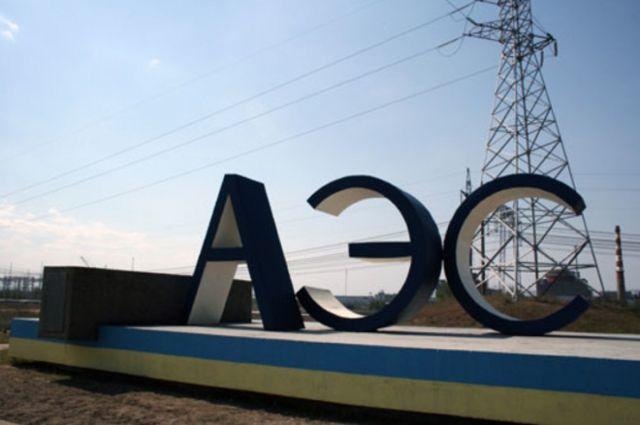 Нацкомиссия увеличила тариф «Энергоатома» на15,9% сянваря предстоящего года