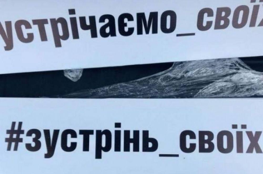 """В соцсетях же незадолго до прилета вертолетов в Харьков организовали флешмоб """"Встреть своих"""", где все желающие могли скоординироваться для поездки в аэропорт."""