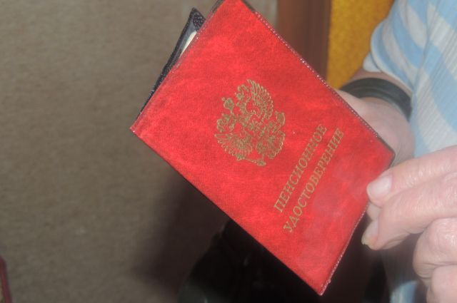 Путин подписал закон обувеличении срока выплаты накопительной пенсии