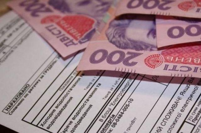 Нацкомиссия: украинцы необязаны платить облгазам рекомендуемый платеж