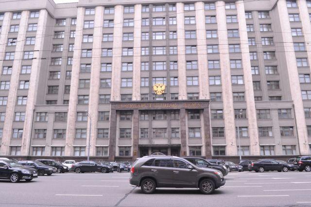 Глава комитета Госдумы утверждает, что «честную» цену за российский газ Украина давно перестала платить.