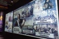 В Тюмени мультимедийный парк посетили 100 тысяч человек