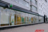 С 9 января все офисы банка возобновят свою работу в обычном режиме.